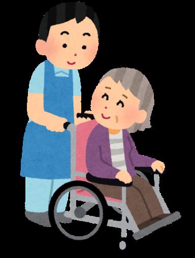 【資格を活かせる/きれいな職場】介護スタッフ:富山市